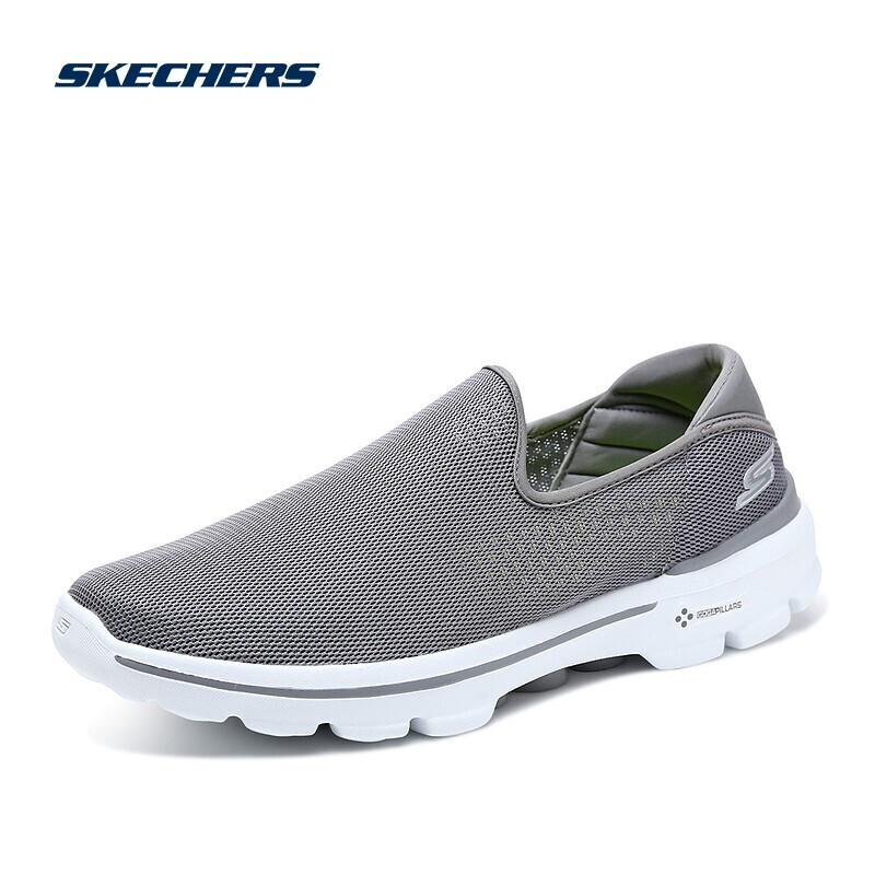Skechers斯凯奇男子一脚蹬鞋懒人鞋健步鞋轻便休闲豆豆鞋54062-GRY-BBK-BKW