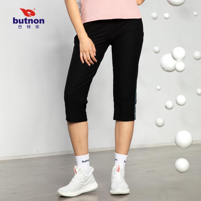 butnon巴特侬运动短裤男七分裤夏季薄款7分裤针织休闲跑步裤 M0301、W0302-黑色