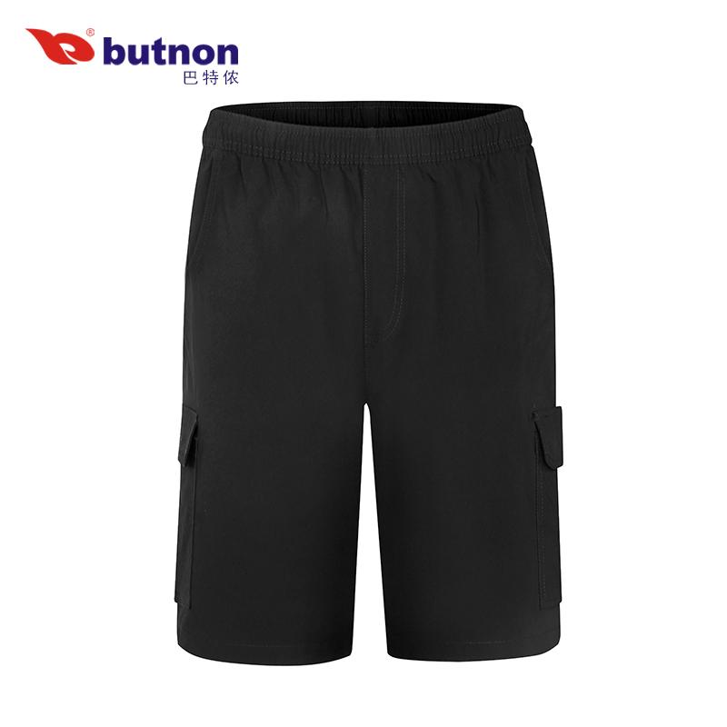 butnon巴特侬运动裤男五分裤休闲中裤夏季梭织短裤沙滩裤宽松 9311-黑色