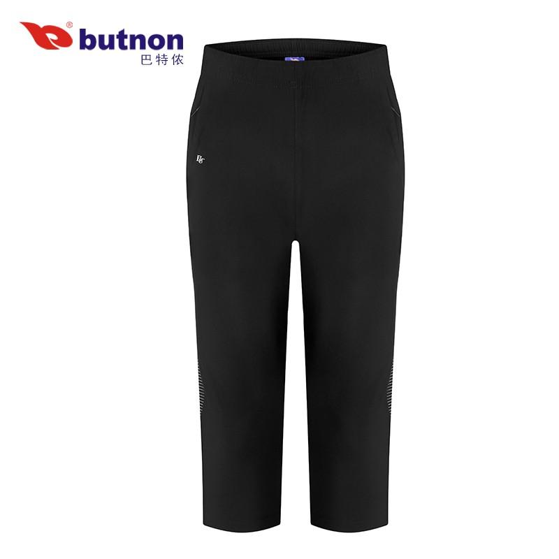 巴特侬butnon运动短裤男女速干透气跑步七分裤直筒梭织运动裤休闲中裤 M9304、M9303-黑色