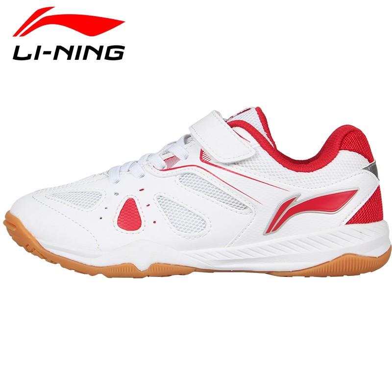 Lining李宁儿童乒乓球鞋超轻透气防滑耐磨小孩男童女童专业比赛训练运动 APTP008-1-2
