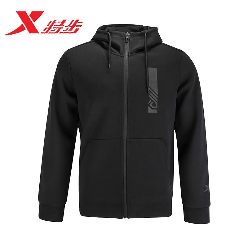 特步外套男2021春季新款汪东城同款针织连帽运动上衣979129940545