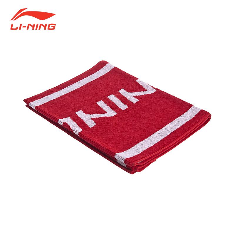 李宁羽毛球系列配件运动毛巾AMJP004-1