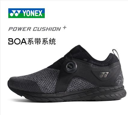 YONEX尤尼克斯 YY跑鞋 运动鞋 包裹跑鞋 动力垫 SHR350MEX-黑色-浅灰-黑/红