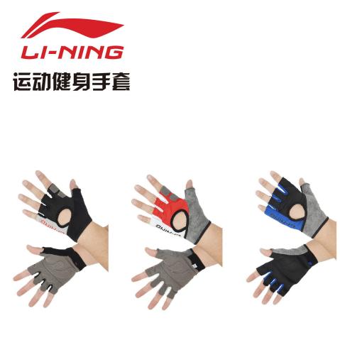 李宁 运动健身手套 硅胶防滑护具 LQAN567-1-2-3