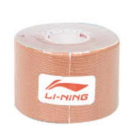 李宁LI-NING 肌肉贴布肌贴胶带拉伤扭伤贴篮球健身运动护具弹性绷带胶布肌内效贴布 LQAL101-1