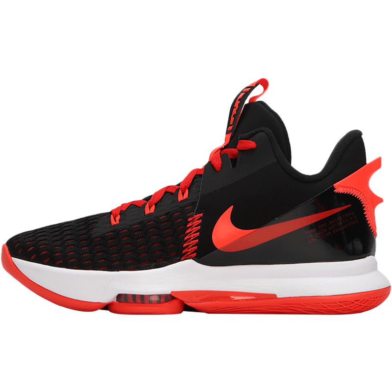 耐克 篮球鞋男2021夏季新款LEBRON WITNESS V EP运动鞋 CQ9381-005