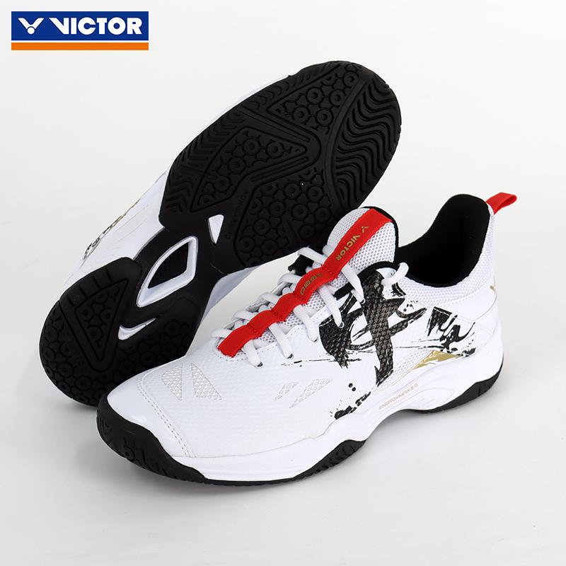 VICTOR胜利 羽毛球鞋 威克多男女运动训练鞋牛气冲天 A660-莹白-朱砂红
