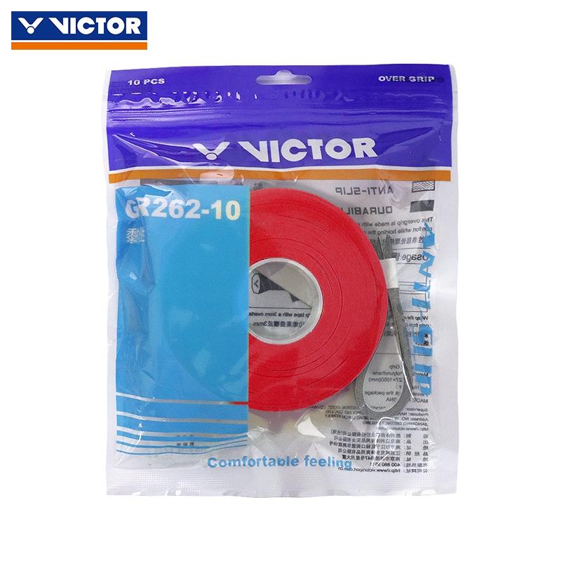 VICTOR胜利手胶大盘维克多羽毛球握把胶 防滑粘性吸汗 GR262-10-红色
