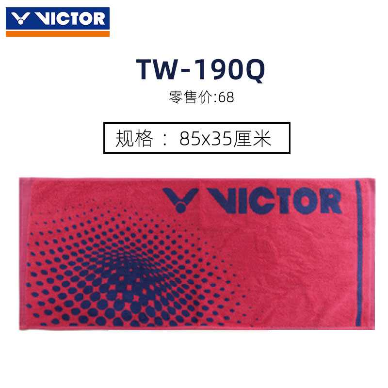 VICTOR胜利运动毛巾威克多纯棉 TW190-玫瑰红-布鲁斯蓝