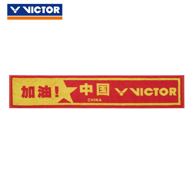 胜利VICTOR威克多加油毛巾羽毛球健身男女运动盒装 TW183-火焰红