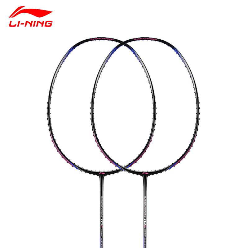 李宁羽毛球拍全碳素单拍能量进攻均衡型羽拍 AYPQ024-1-白蓝