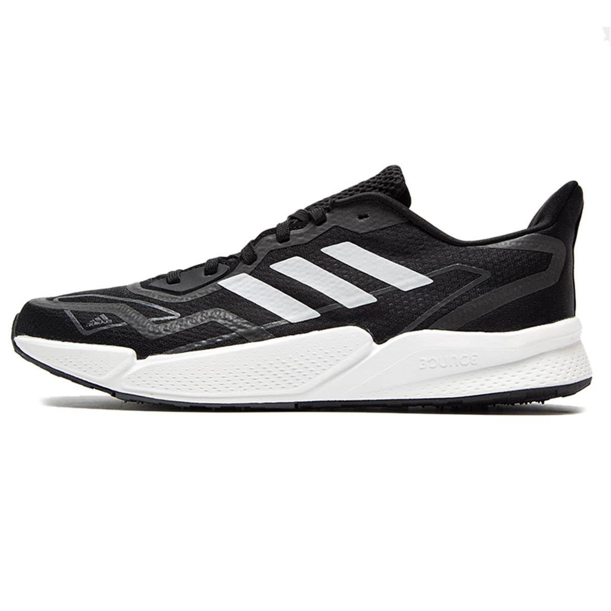 Adidas/阿迪达斯男子低帮休闲跑步运动鞋FX8384