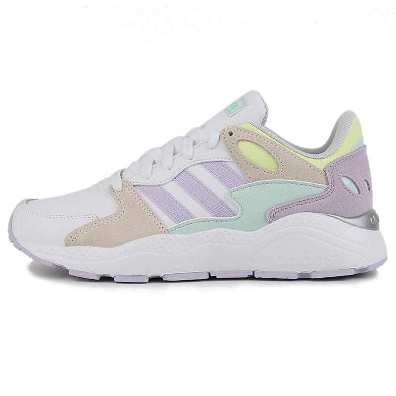 Adidas阿迪达斯跑步鞋女子2021夏季新款透气休闲轻便耐磨防滑缓震运动鞋 FW5727